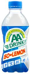 AA- Drink Wit