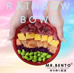 Rainbow pokebowl