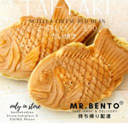 taiyaki cheese 2 stuks